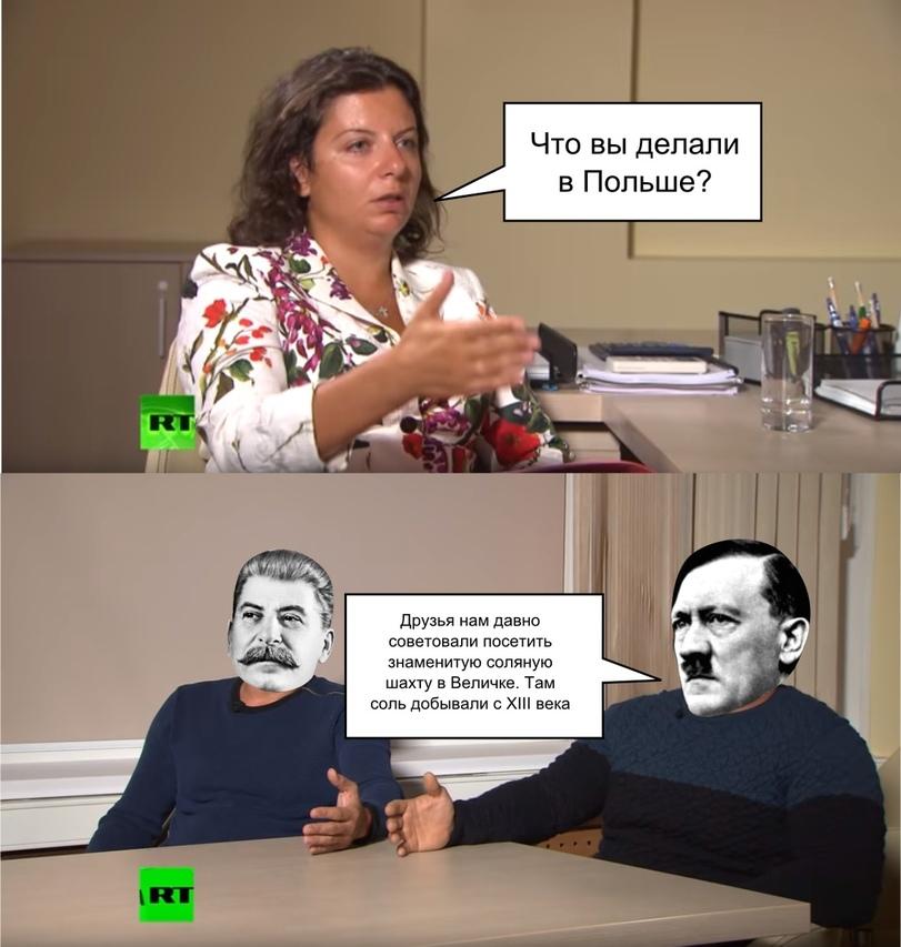 политический мем