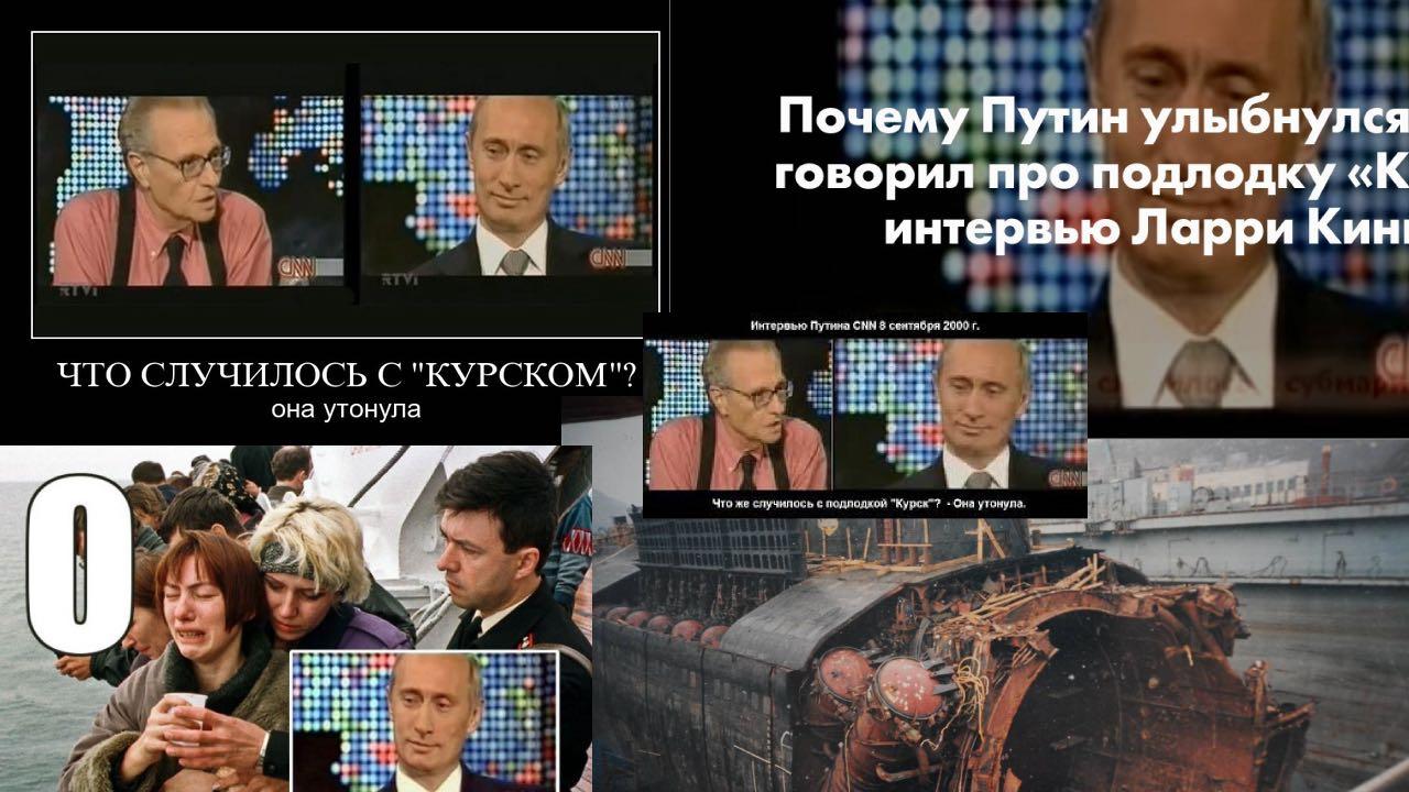 Что случилось с подлодкой Курск