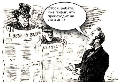 свобода СМИ в РФ