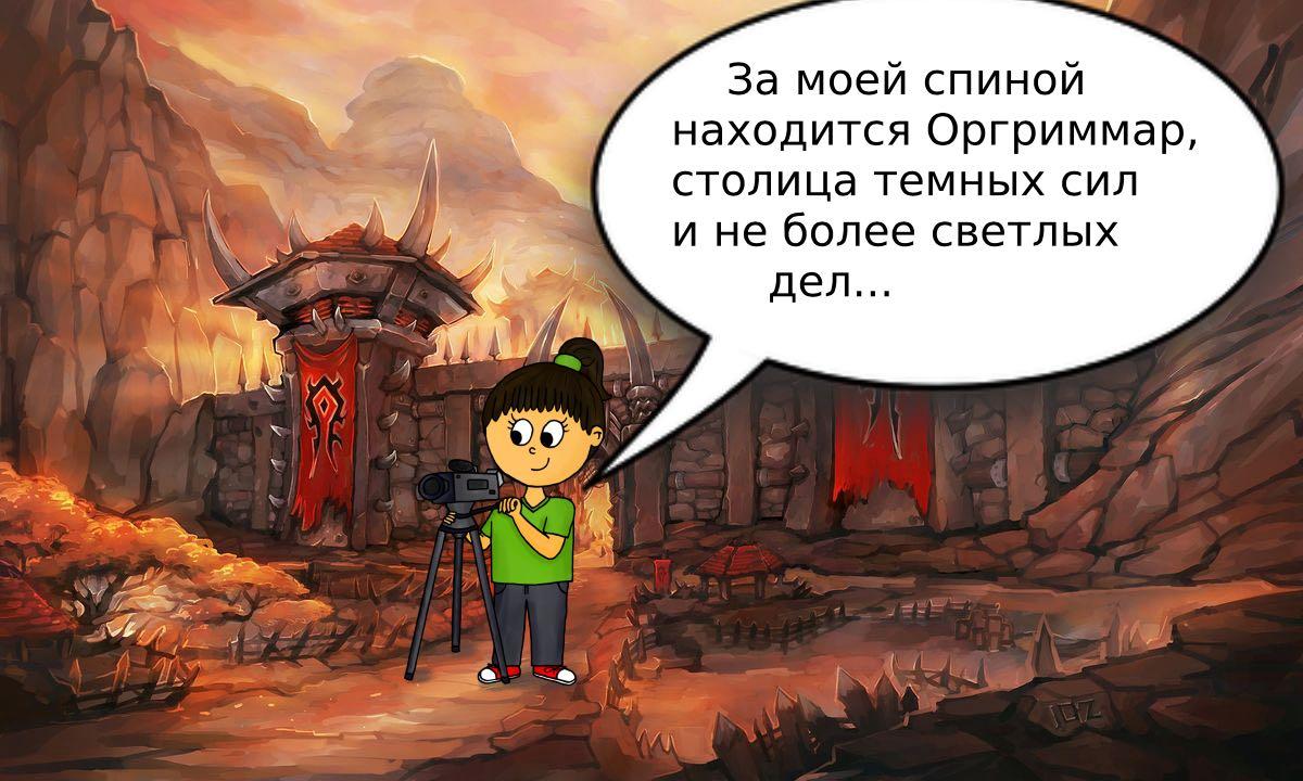 репортаж мем