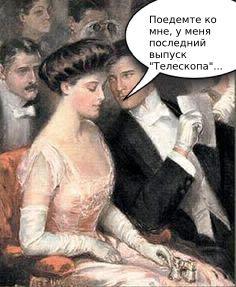журналистика в царской России