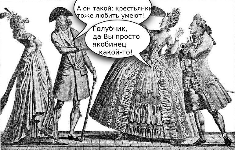 журналистика 18 века
