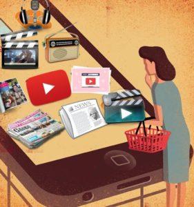 современное медиапространство