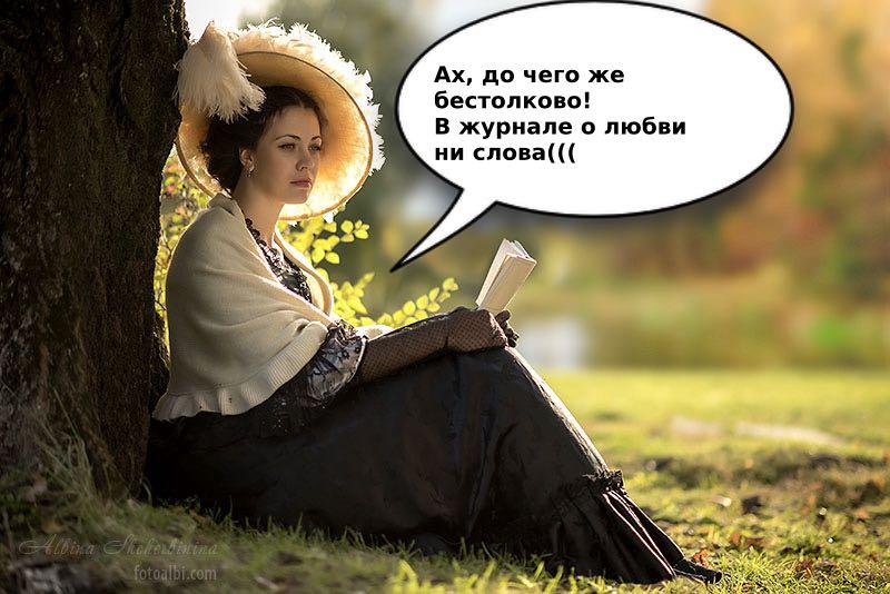 Пушкин мем