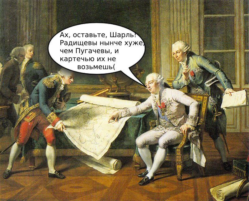 история русской журналистики