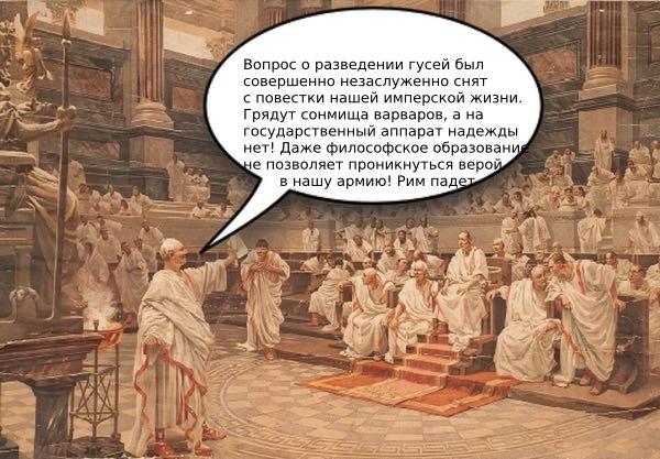 история публицистики в мемах
